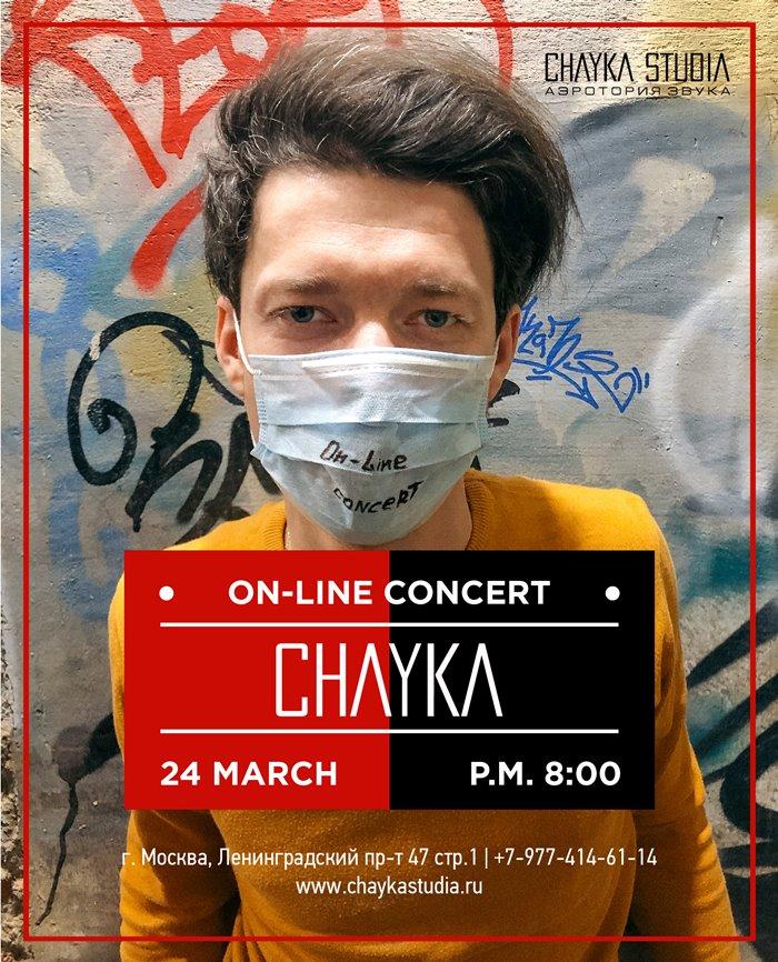 CHAYKA | ON-LINE CONCERT 24|03| 20:00